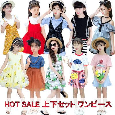b1c57673b929b 2018夏子供服激安韓国ファッション 韓国子供服 女の子-男の子合集 セットアップ子供