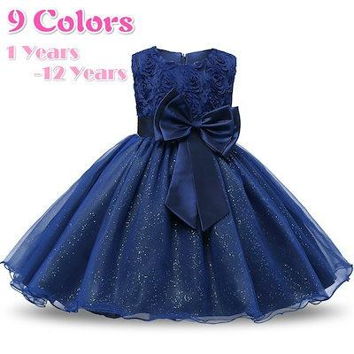 6699cdc0d3c59 2018子供のウェディングドレスガールズドレスキッズフリルレースドレス女の子のためのプリンセス