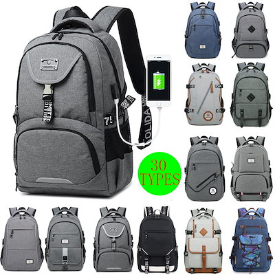 488f90e3ee 「2018新商品発表」 韓国リュック/超人気カジュアルバッグ☆韓国バッグ