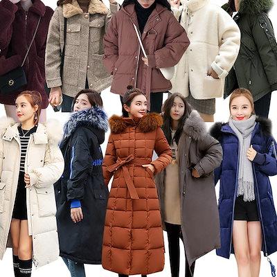 3b116c519a91fc 2018防寒アウター 韓国ファッションンに仕立てた ダウンジャケット ロングタイプ 新作 冬 女性