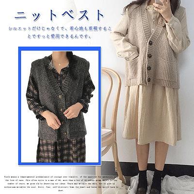 2019冬の新作 大人気 ニットベスト 通勤 優雅である ファッション 品質保証 送料無料