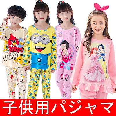 beb8316ecf059 2019年秋冬新作 とってもかっこいい おしゃれな 長袖 子供服 パジャマ パンツ 韓国ファッション 子供