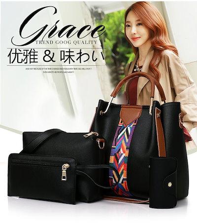 278fcb7b374f ... 2019新型韓国版ファッション多点セット女性カバン片手に片肩斜スパン. prev next