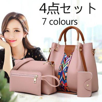 0fa717714dd6 [Qoo10] 2019新型韓国版ファッション多点セット... : バッグ・雑貨