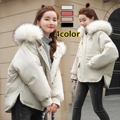 2019新型 韓国ファッションダウンコート アウター ダウンコート 防寒 ンに仕立てた ダウンジャケット ロングタイプ 軽量 アウター ロング 長め  しっかり暖か 新作 冬 女性用 柔らか
