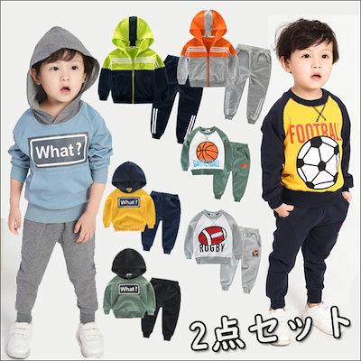 503fcb83d2048 2019春子供服激安韓国ファッション 韓国子供服 女の子-男の子合集 セットアップ子供