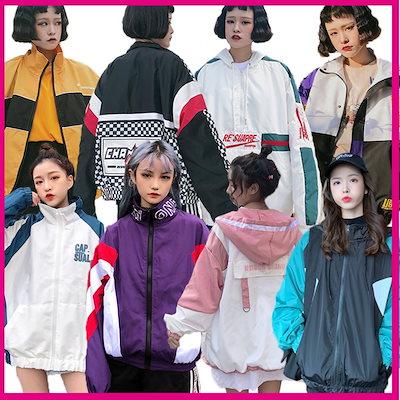 16b3066bfcaba 2019 新品入荷 韓国ファッション ジャケット デニム レディース アウター デニムジャケット スタンドカラー ロング ジージャン ジャケット