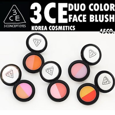 DUO COLOR FACE BLUSH (445660)