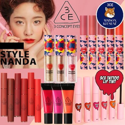 TATTOO LIP TINT (456330)
