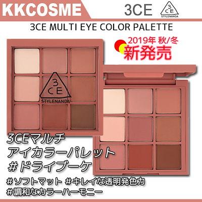 [Qoo10] 3CE : 3CE スタイルナンダ マルチアイカラー... : コスメ (441951)