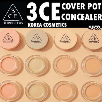 「[3CE/3CONCEPT EYES/韓国コスメ]3...