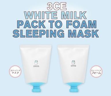 【3CE/3CONCEPT EYES】 ホワイトミルクフォームホワイトミルクスリーピングパック/  White Milk Pack To Foam/  White Milk Sleeping Mask