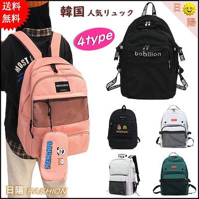 aab56501d3 [4type]☆全国送料無料☆韓国ファッション大容量/韓国と日本