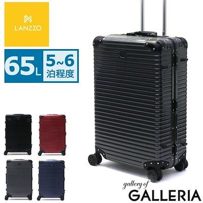 【楽ギフ_包装】 【5年保証】ランツォ スーツケース LA... : バッグ・雑貨, HUG Luxe:3a06b9e2 --- skoda-tmn.ru