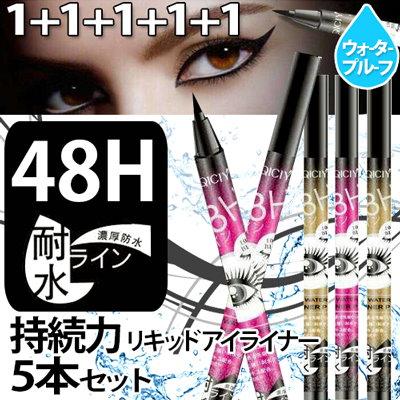 [Qoo10] 【5本セット】 NEW! 48h持続力 ... : コスメ (456697)