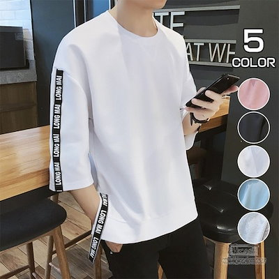 d11b3d0c5a926c Qoo10] 7分袖 Tシャツ メンズ 夏物 ゆったり... : メンズファッション