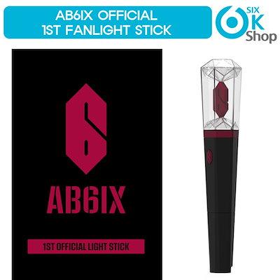 ab6ix ペン ライト