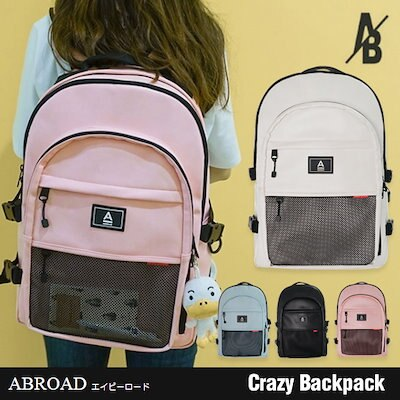 3e3255dc20e0 【ABROAD正規品】エービーロード Crazy Backpack (Pink White Black Blue)