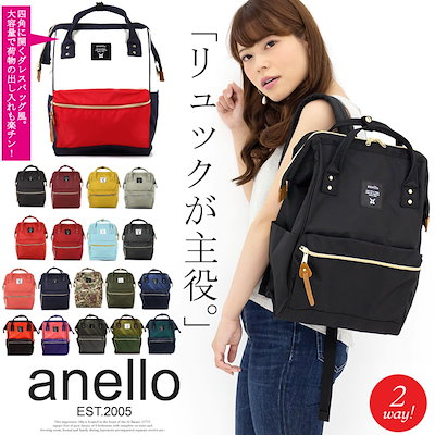 e8089b0a063f 【送料無料】 anello 正規品保証 リュックサック バックパック 「 アネロ スクエア ポリ ...
