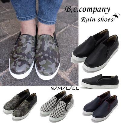 a71a78bf886a56 B.c.company(ビーシ-カンパニー)レインシューズ レディース 晴雨兼用 スリッポン スニーカー 靴 雨靴