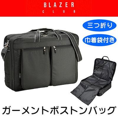 人気ブランド BLAZER CLUB ガーメントボスト... : メンズバッグ・シューズ・小物, タイヤザウルス:efac82e4 --- wm2018-infos.de