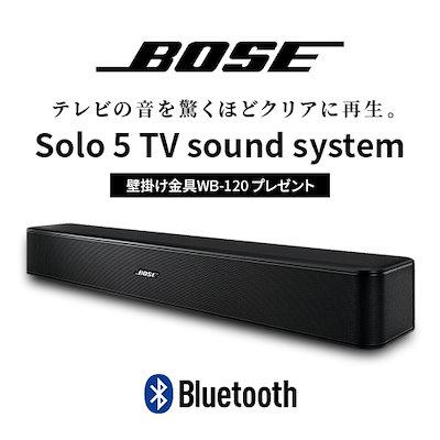 qoo10 wb 120 solo 5 tv sound system. Black Bedroom Furniture Sets. Home Design Ideas
