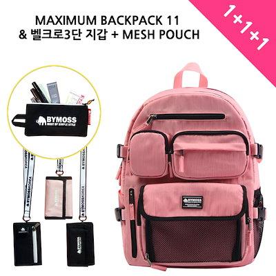 38e8a35721a1 [バイモス]BYMOSS マキシマム リュック 11シリーズ(Maximum Backpack 11Series)ピンク ...