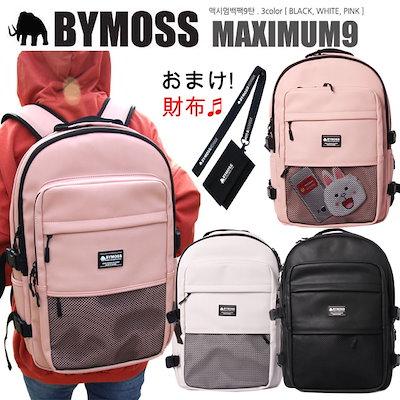 9dcda31dbaaf Qoo10] bymoss maximum backpack-9 : BYMOSS マキシマム リュック 9シ ...
