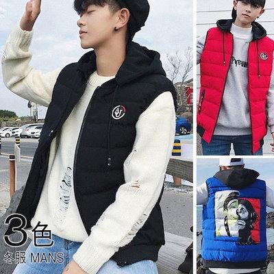 メンズファッション 男性 トップス 冬 ダウンベスト 袖なし プリント 個性 韓国風 男のお洒落