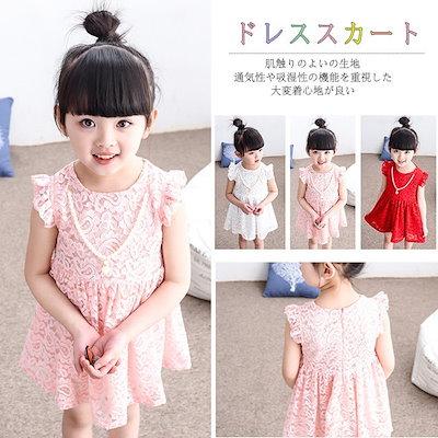 0503dfb8b9b00 Qoo10  Carrousel(カルーセル)   子供プリンセス ワンピースドレス   キッズ
