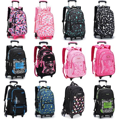 qoo10 children removable trolley girl boy backpack school bag climb stair wi. Black Bedroom Furniture Sets. Home Design Ideas