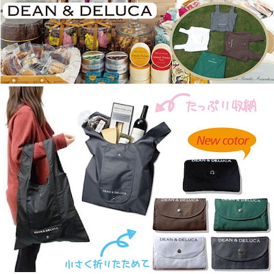 5ba0505fc01a Qoo10] DEAN&DELUCA : 💖週末まで限定価格▷▷799円💖☆メ... : バッグ・雑貨