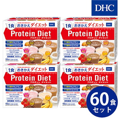 【4箱セット】DHCプロテインダイエット ドリンクタイプ 15袋入×4箱