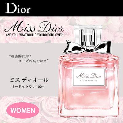 release date: b1d64 fe7b9 Diorディオール ミス ディオール オードゥ トワレ EDT 100ml Dior