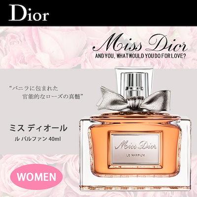 top fashion 547c0 6c700 Diorディオール ミス ディオール ル パルファン EDP 40ml Dior