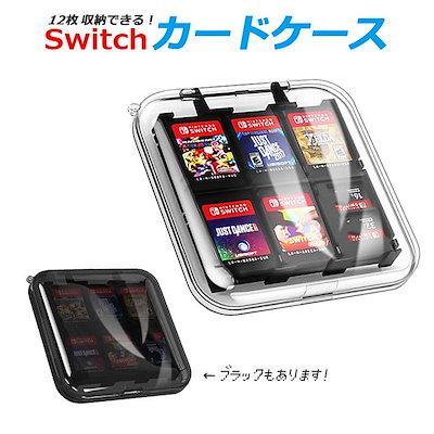 switch ライト sd カード