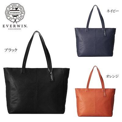 限定価格セール! EVERWIN(エバウィン) 東京製 牛革 トート(L) 22110, ミシン屋さん117 46ae8579