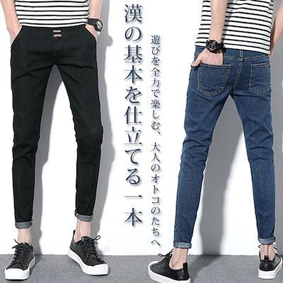 Qoo10] FashionCity  スキニー  メンズファッション