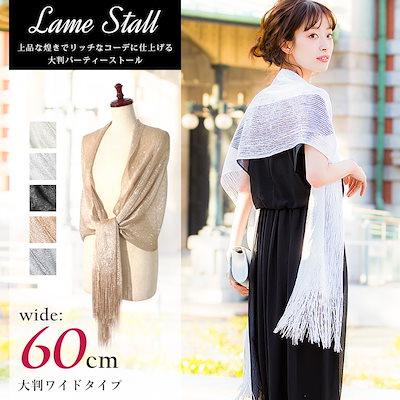c5286b54b7f7d Qoo10  FashionLetter   大判ラメストール パーティー   バッグ・雑貨