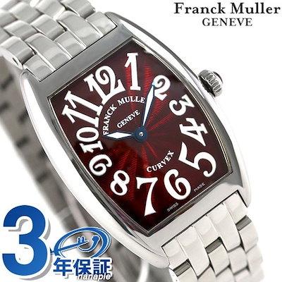 big sale 59d5e c8cfb フランクミュラー トノーカーベックス 25mm レディース 腕時計 1752 FRANCK MULLER 新品 時計