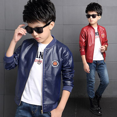 6255d8c40c993 キッズ フェイクレザージャケット アウター ジュニア ライダース ライダースジャケット 男の子 子供服 ブルゾン かっこいい かわいい