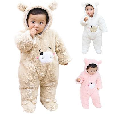 2278645899413 Gaorui カバーオール 子供服 着ぐるみ 熊 ロンパース ベビー服 赤ちゃん 帽子付き 男女通用 動物の耳
