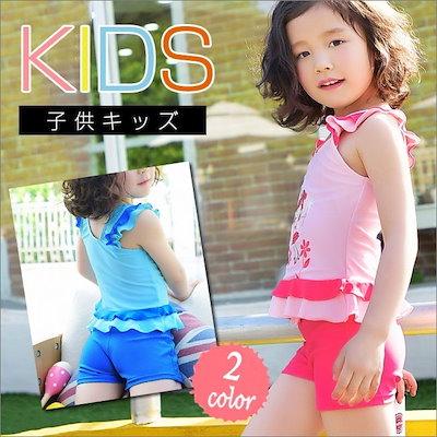 4cfda1b3a2aa2 Qoo10  gsgs   韓国風キッズ水着スクール水着 ジュニア   ホビー・コスプレ