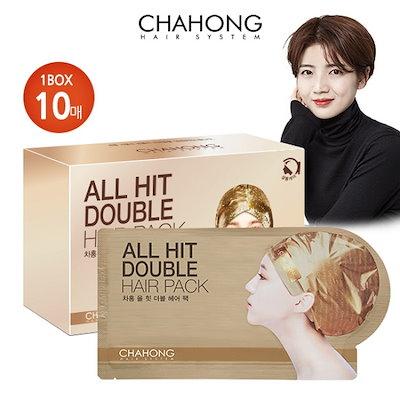 [Qoo10] [Hair Care ck087]チャホ... : ヘア・ボディ・ネイル・香水 (442044)