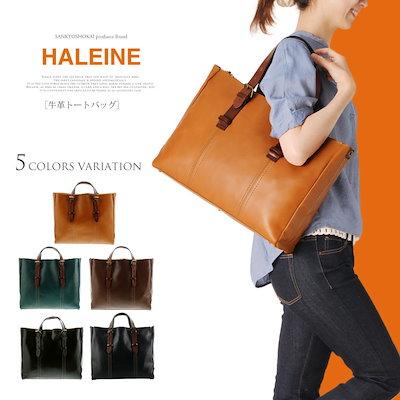 高品質 HALEINE/アレンヌ  日本製 牛革 : バッグ・雑貨, 豊里町:43496775 --- icsbestway.ru
