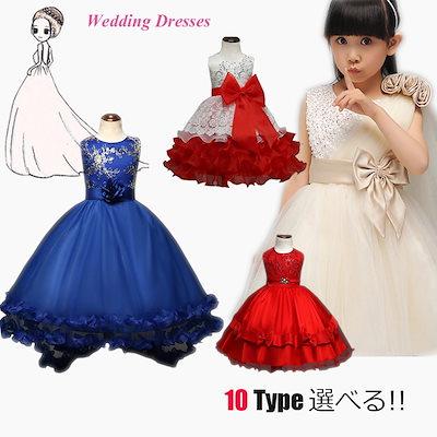 188c709665701 Hot!! ❤宴会ドレス❤ 子供結婚式ドレス ハロウィン 仮装 韓国子供服
