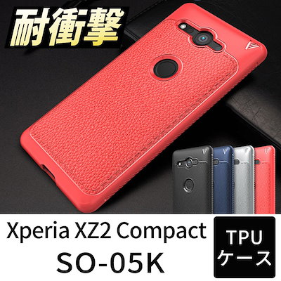 640d5828c6 Qoo10] hy-tpupuso05k-rd : Xperia XZ2 Compact (... : スマホケース