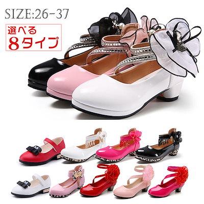 eea0a6b2171cf 子供靴 フォーマル子供 靴 女の子 リボンフォーマルシューズ キッズ 結婚式 発表,子供 フォーマル ...