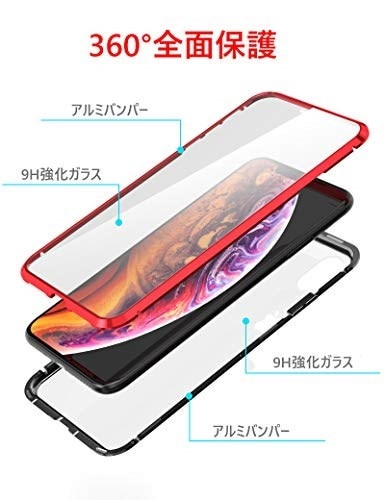 aa05d357bb ... アイフォンXr ケース 対応 uovon マグネット式 360°全面保護 iPhone. prev next