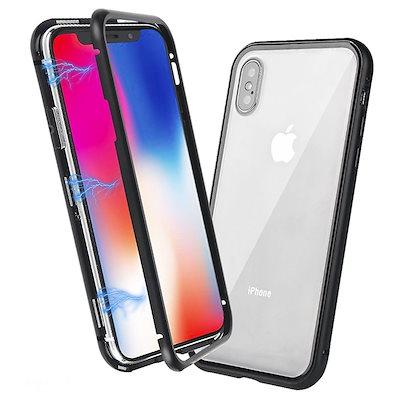 41f6995fd5 iPhone 8 ケース/iPhone 7 ケース 透明な強化ガラスと360°金属フレーム
